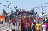 مؤسسة الشهداء: انجاز 90 بالمئة من معاملات ضحايا التظاهرات