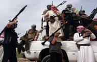 العراق وبريطانيا يناقشان حماية البعثات الدبلوماسية