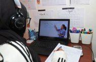 وزارة التربية تصدر توجيهاً 'هامّاً' إلى مديرياتها في بغداد والمحافظات