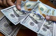 مبيعات البنك المركزي من العملة الصعبة تعاود الارتفاع