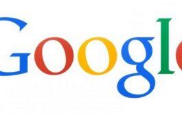 شركة جوجل تكشف عن الخدمات الجديدة الخاصة بشهر رمضان…