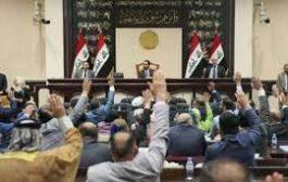 تواقيع برلمانية لادراج استقطاعات الرواتب ضمن جدول اعمال جلسة اليوم