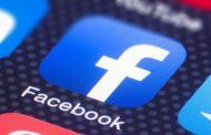 فيسبوك تطرح تقنية جديدة